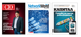 Капитал + Networkworld + CIO
