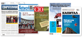 Капитал + Капитал PRO + Computerworld + Networkworld + CIO