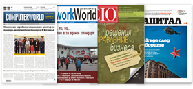 Капитал + Computerworld + Networkworld + CIO