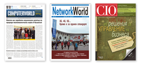 Computerworld + Networkworld + CIO