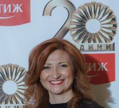 Darina Stoyanova