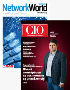 Networkworld + CIO