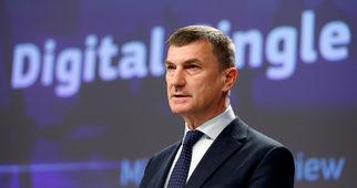 Европейската комисия разкри своя план за сигурност на 5G