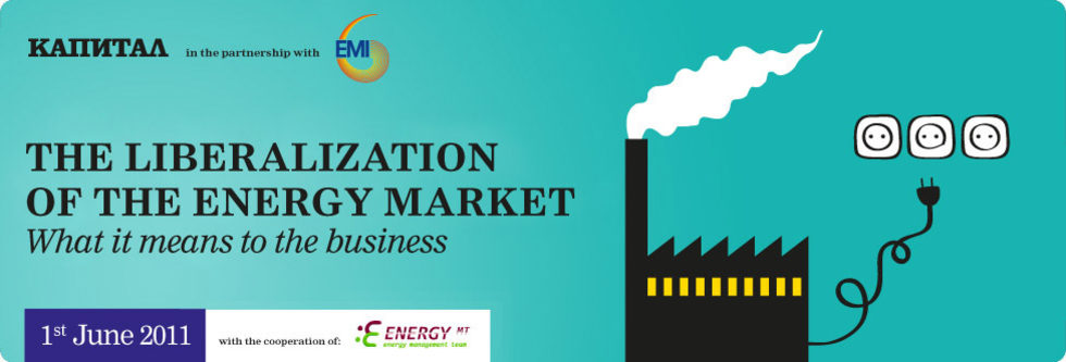 The liberalization of the energy market – what it means to the business