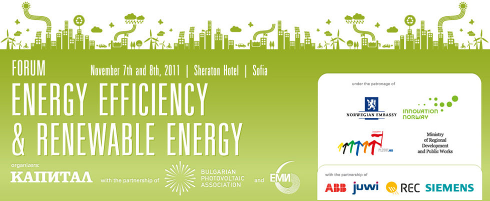 Energy Efficiency and Renewable Energy Forum