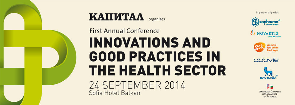 First Annual Conference Innovations and Good Practices in the Health Sector