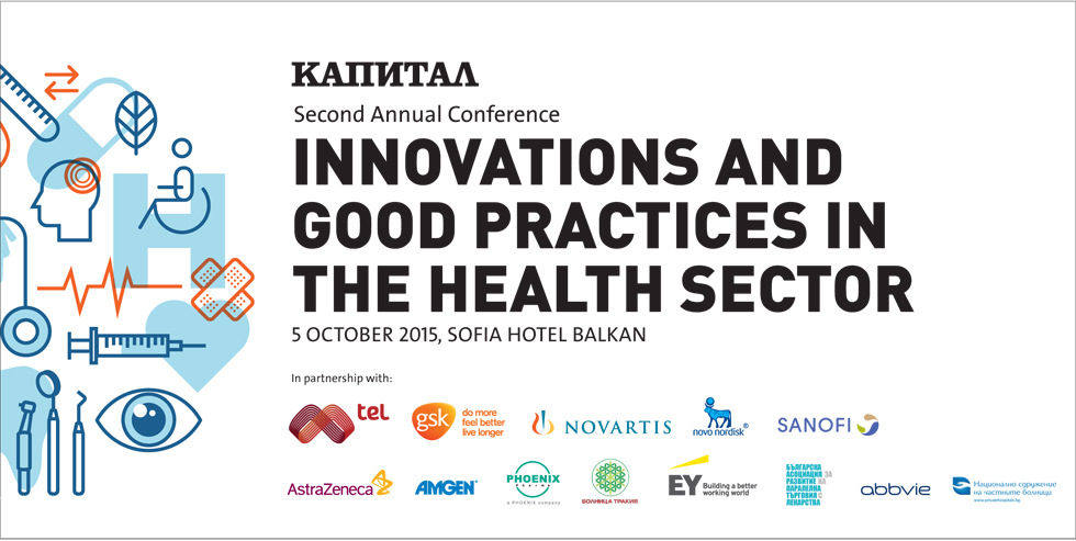 Second Annual Conference Innovations and Good Practices in the Health Sector