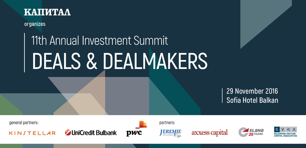 11th Annual Investment Summit: Deals and Dealmakers